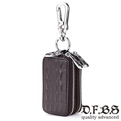 DF BAGSCHOOL皮夾 - 奔馳經典牛皮鱷魚壓紋鑰匙包-咖色
