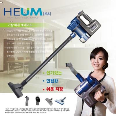 HEUM旋風式手提吸塵器HU-VC 666