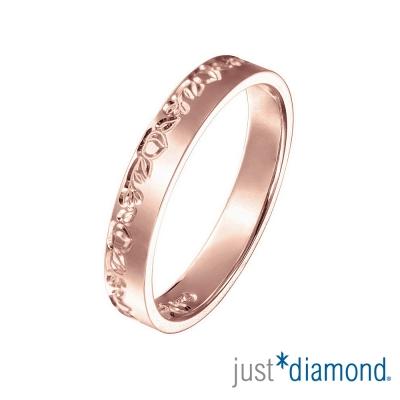Just Diamond 18K玫瑰金戒指(3mm)-桃之實