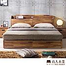 日本直人木業-STYLE積層木附插座6尺雙人加大床加床墊(床頭加床底加床墊三件組)
