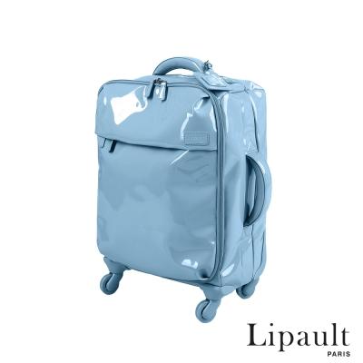 法國Lipault-20吋漆皮輕量四輪行李箱-灰藍