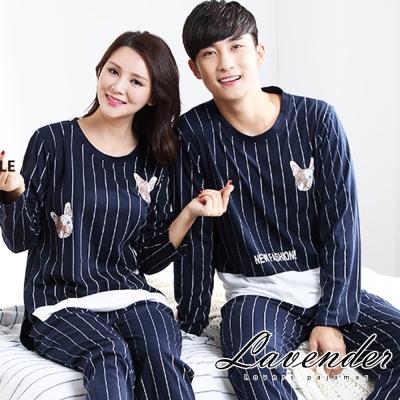 睡衣 條紋居家情侶睡衣(男女組合)Lavender