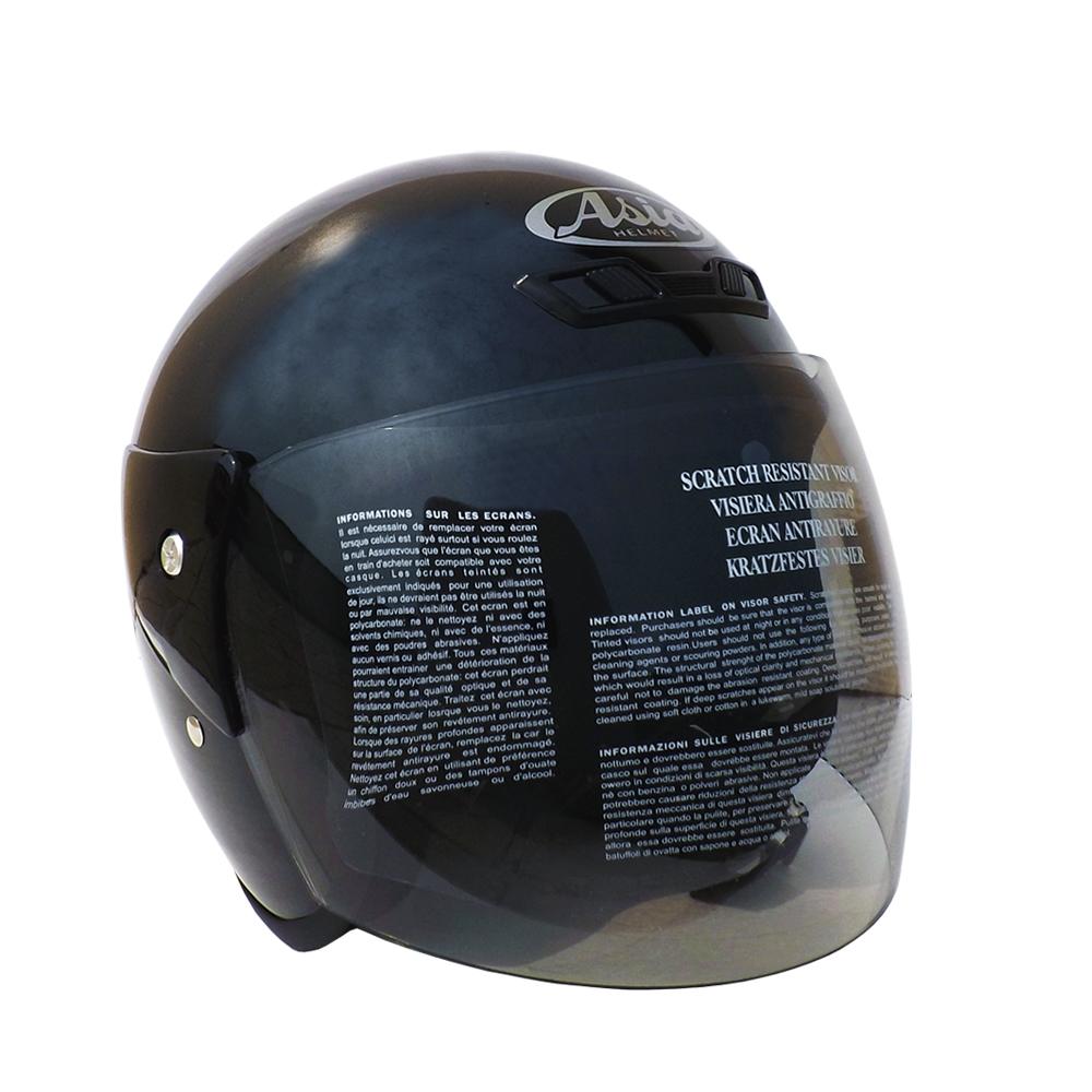 ASIA FreeStyle A702 3/4罩式安全帽 亮黑