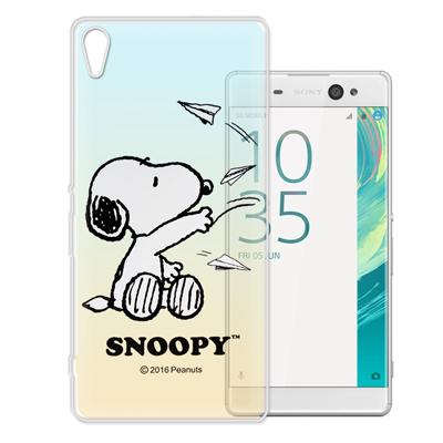 史努比/SNOOPY SONY Xperia XA Ultra 6吋 漸層手機殼...