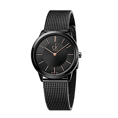 CK CALVIN KLEIN Minimal 系列鍍PVD黑米蘭帶手錶-35mm