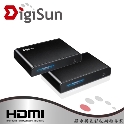 DigiSun EH120 Cat5/5e/6 HDMI訊號延長器  傳輸距離120 公尺
