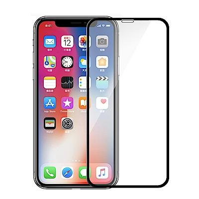 【SHOWHAN】iPhone X 3D曲面康寧滿版大視窗 鋼化玻璃保護貼-黑