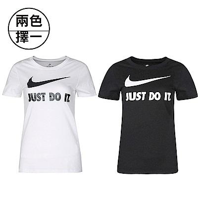 NIKE 耐吉 JDI SWOOSH 圓領T恤 兩色擇一