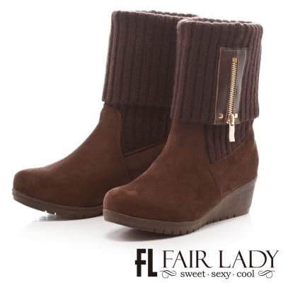 Fair Lady 2way針織拉鍊拼接毛襪靴 咖啡