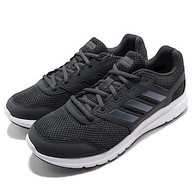 adidas Duramo Lite 2.0 男鞋
