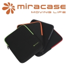 Miracase-MA008系列 Apple ipad 9.7吋 平板  保護套-灰邊
