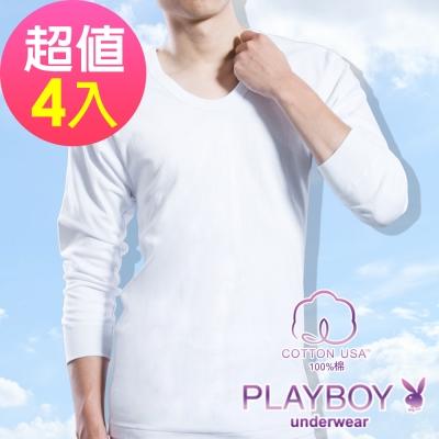 PLAYBOY 100%純棉 親膚U領長袖衫(4件組)