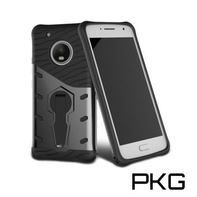 PKG-MOTO-G5-PLUS-戰甲殼