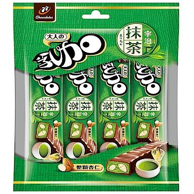 77乳加巧克力-宇治抹茶(4入組)
