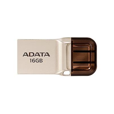 ADATA威剛 UC360 16G OTG 隨身碟