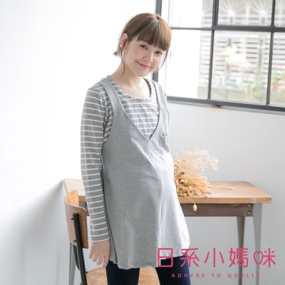 日系小媽咪孕婦裝-哺乳衣-假二件小口袋吊帶造型條紋上衣-共二色