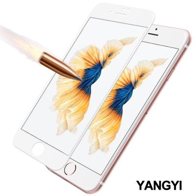 揚邑 iPhone 8/7 Plus 5.5吋 滿版軟邊鋼化玻璃膜3D防爆保護貼-白