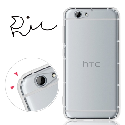 RedMoon HTC One A9s 防摔氣墊透明TPU手機殼