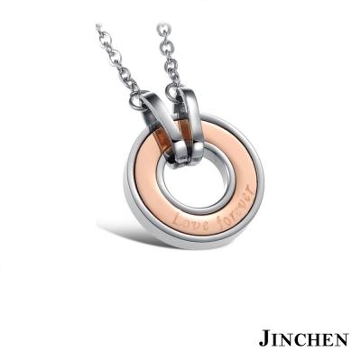 JINCHEN 白鋼永恆誓言 情侶項鍊