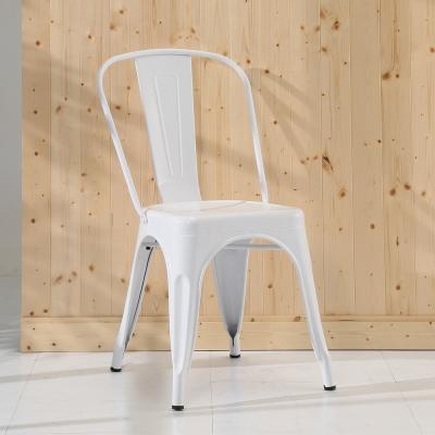 BuyJM 時尚白法國Tolix工業風格餐椅-免組