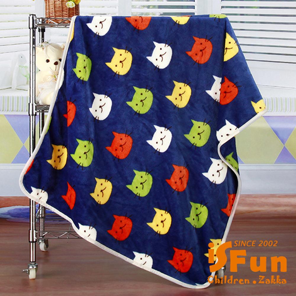 iSFun 微笑貓咪頭 嬰兒童保暖珊瑚絨毛毯 藍100x75cm