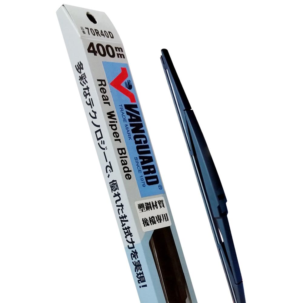 [快]VANGUAR後檔專用耐磨雨刷40D-400mm