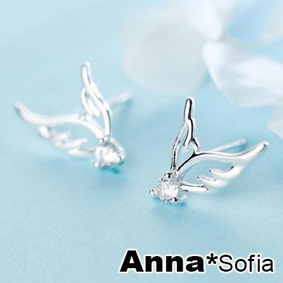 AnnaSofia 展翼菲翅 925銀針耳針耳環(銀系)