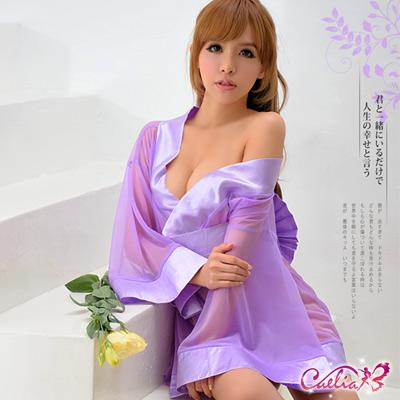 Caelia 魔幻紫系三件式和服角色扮演服