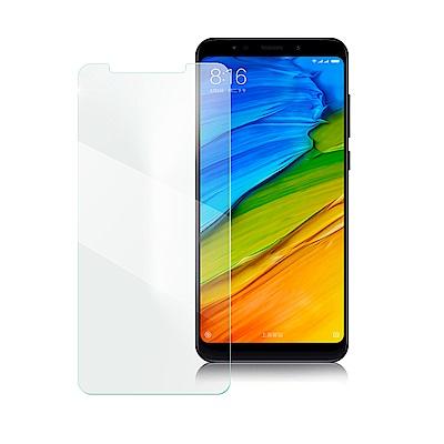 Xmart for 紅米5 Plus薄型 9H 玻璃保護貼-非滿版