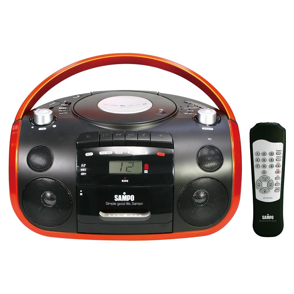 聲寶 CD/MP3/USB/SD收錄音機(AK-W919UL)