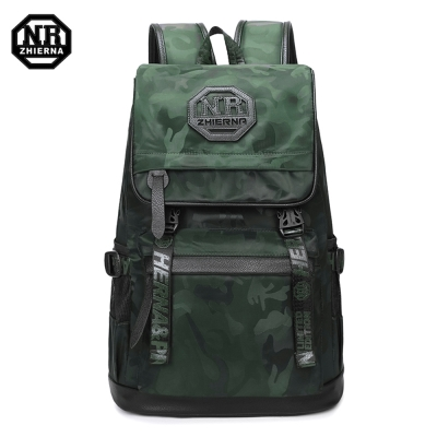 BAC03  GY綠色 NR14吋韓版時尚迷彩休閒電腦後背包