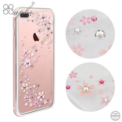 apbs iPhone8/7 Plus 5.5吋施華彩鑽鋁合金屬框手機殼-玫瑰金天籟之櫻