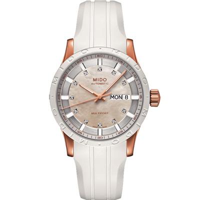 MIDO Multifort 先鋒系列真鑽女仕機械腕錶-珍珠貝/38mm