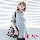 日系小媽咪孕婦裝-哺乳衣~假二件直條紋金屬環襯衫上衣 M-XL