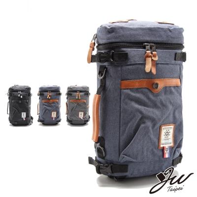 JW-後背包-登峰造極多功能手提後背登山包-小版