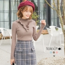 東京著衣 多色法式女伶荷葉V領針織上衣-S.M(共三色)