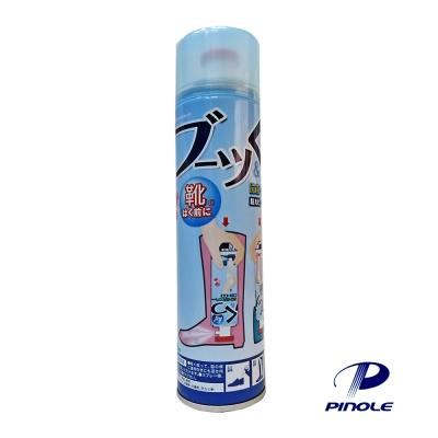 PINOLE 360度零死角銀離子除臭噴霧(鞋內專用)(280ml)