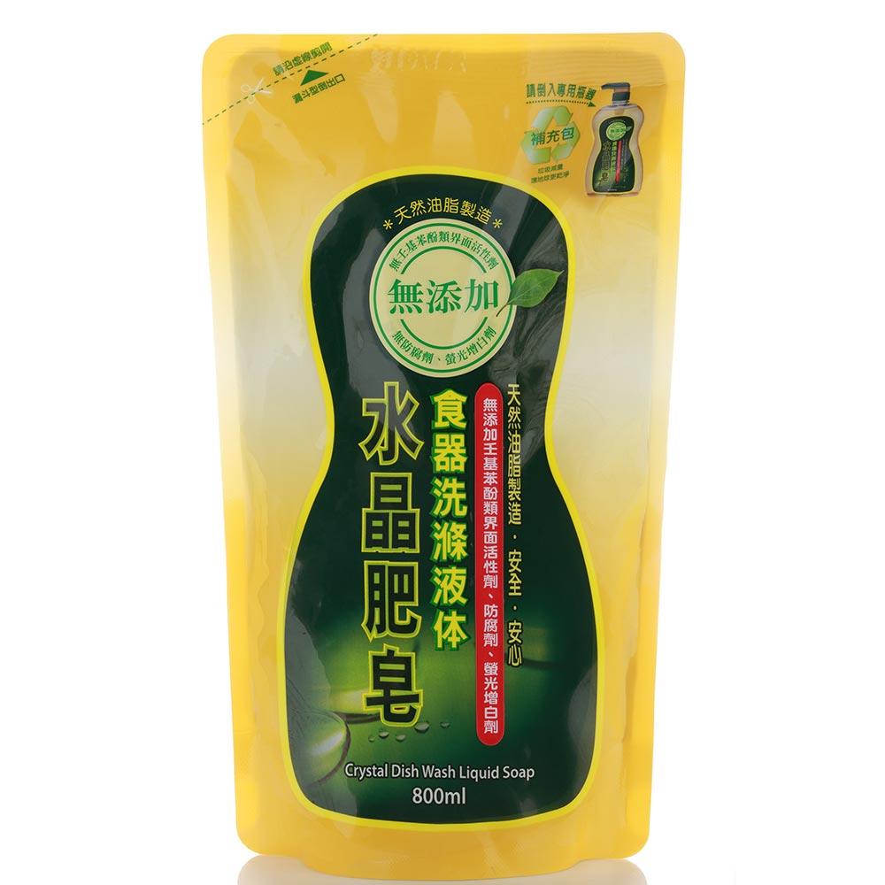 南僑水晶肥皂食器洗滌液体800ml x 8包/箱