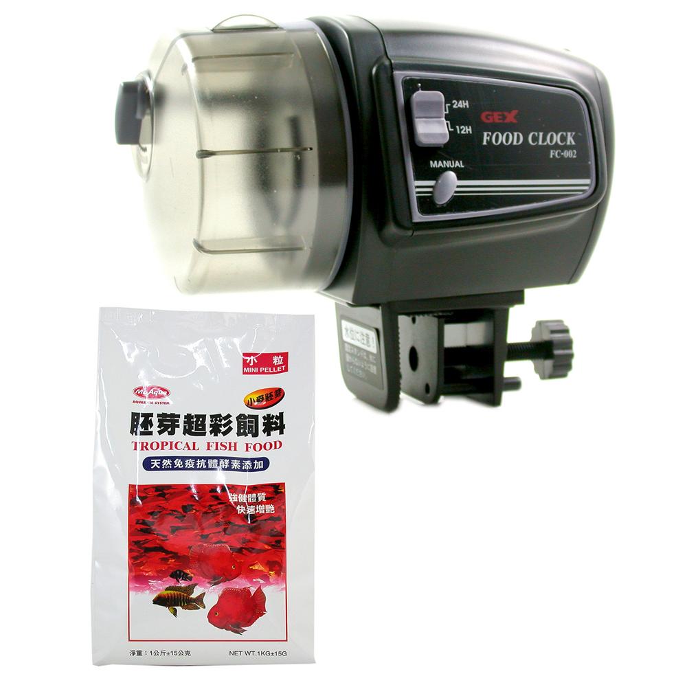 日本GEX (五段式) 自動餵食器 (可設定時程)+Mr.AQUA(胚芽)超彩飼料-1kg
