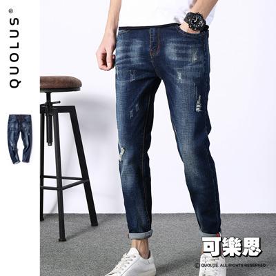 可樂思 彈性 修身 深藍 九分 復古牛仔褲
