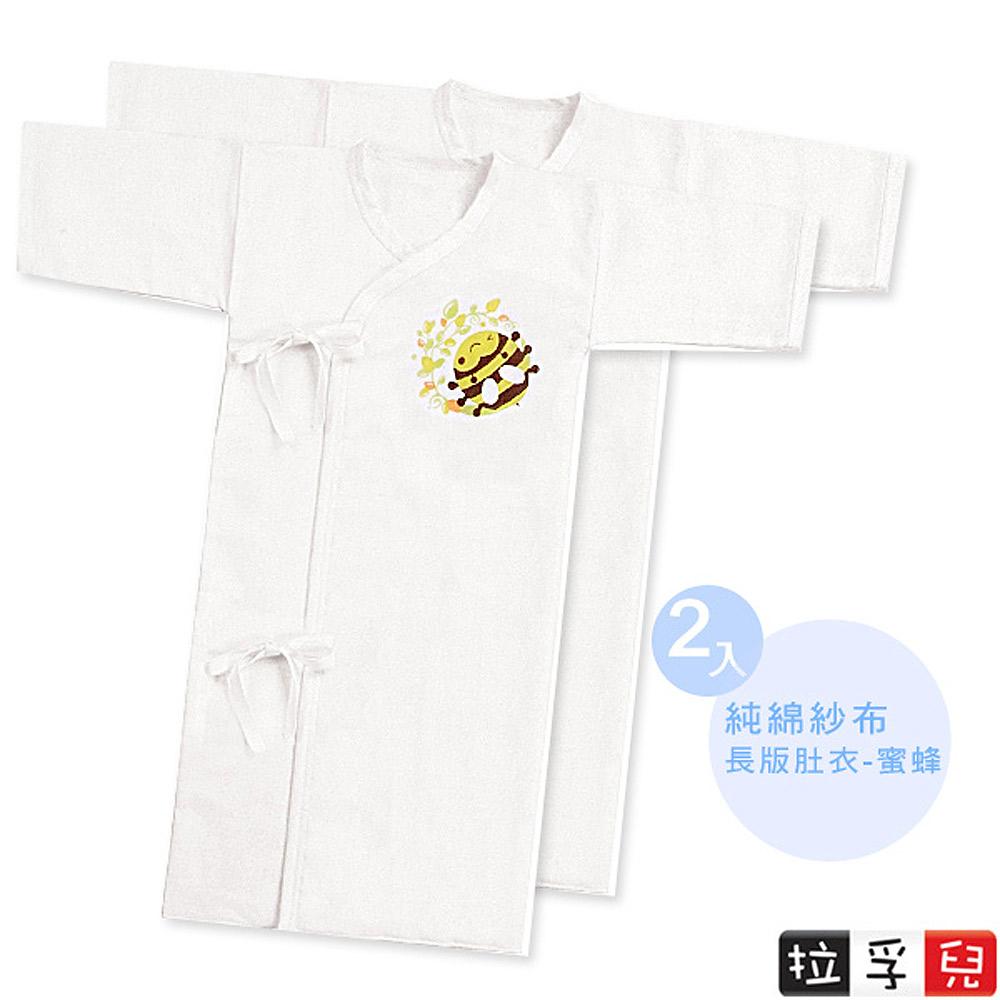 【拉孚兒 Naforye】純綿紗布長版肚衣-蜜蜂(2入)