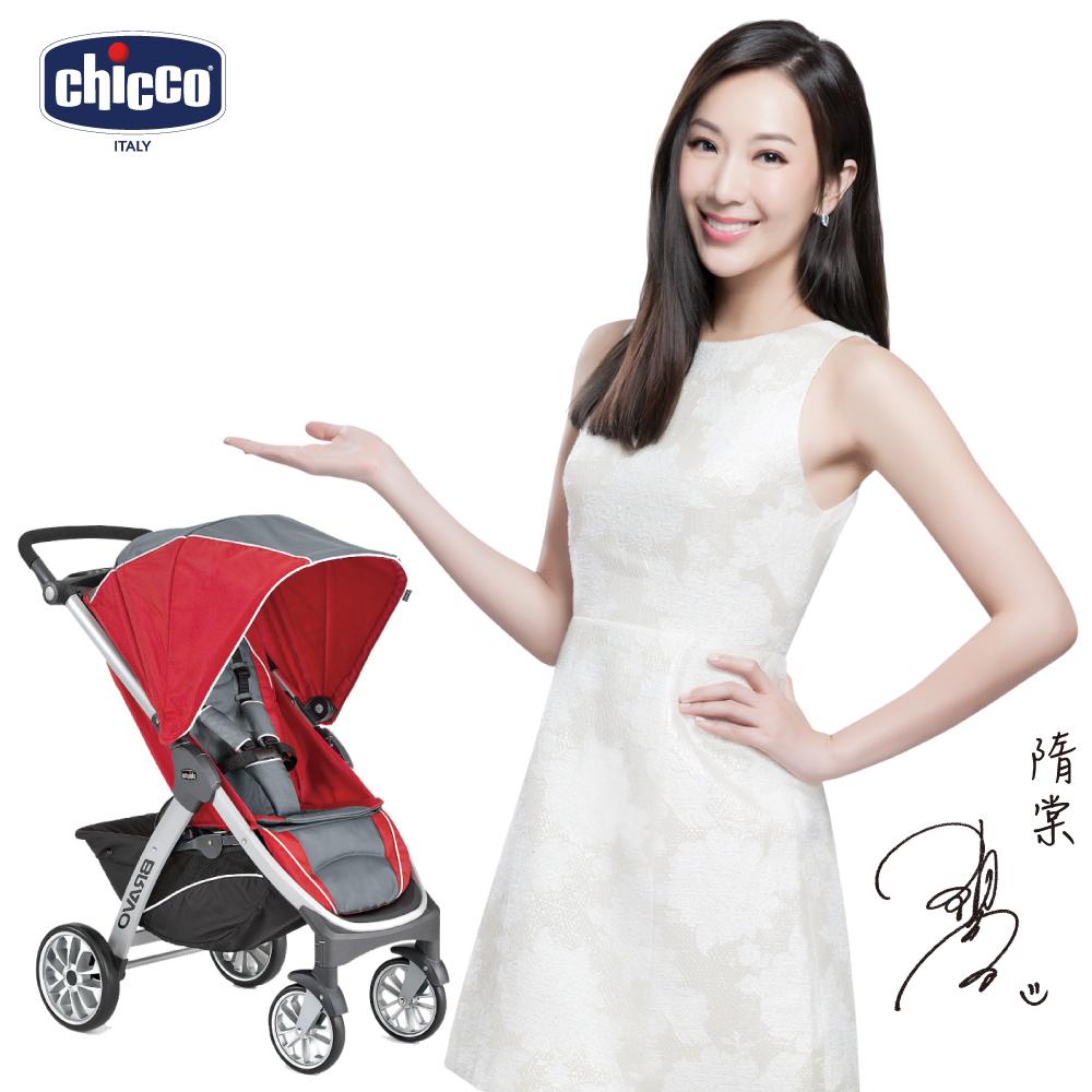 chicco-Bravo極致完美手推車