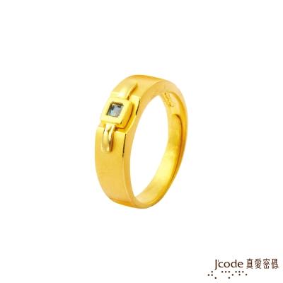 J'code真愛密碼 愛圍繞黃金/水晶男戒指