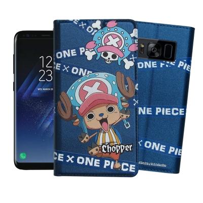 正版授權 航海王 Samsung Galaxy S8 彩繪磁力皮套(封鎖喬巴)