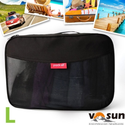 【VOSUN】新款 乾濕兩用多功能雙層衣物收納袋(L).防水防潮打理包.旅行包.登山露營