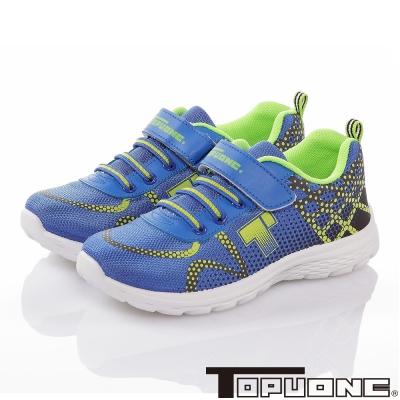 TOPUONE 輕量透氣抗菌防臭減壓吸震休閒童鞋-藍色