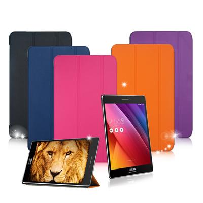 VXTRA ASUS ZenPad S 8.0 Z580CA 8吋 超薄三折保護套