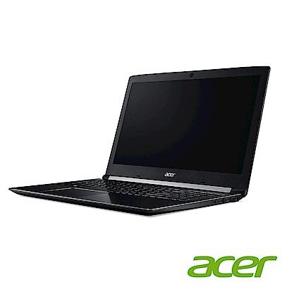 Acer K50 15吋(i5-7200U/940MX/4G/1T/黑