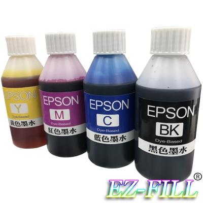 EZ FILL EPSON 四色填充墨水組(100cc/瓶)