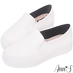 Ann'S進化2.0!時髦編織紋足弓墊腳顯瘦厚底懶人鞋-白